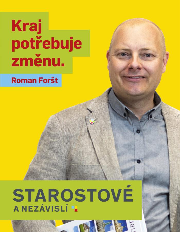 ROMAN FORŠT